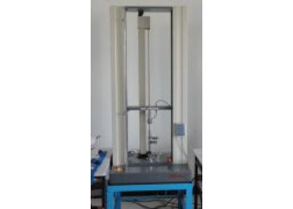 5KN万能材料试验机