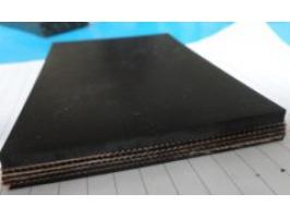Muti-ply Fabric Conveyor Belt
