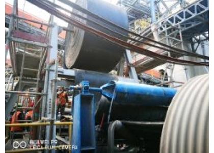 PHOEBUS conveyor belt has been used in Chile Mining .
