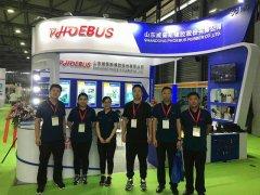Successfully participated in the 2017 Shanghai Bauma Exhibit